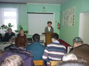 Шамсутдинова Эльза Камиловна –  руководитель клиентской службы пенсионного фонда  в Ермекеевском районе